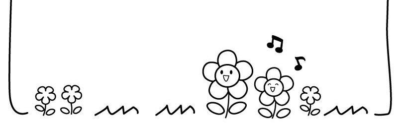 あなたの お花を 咲かせましょう